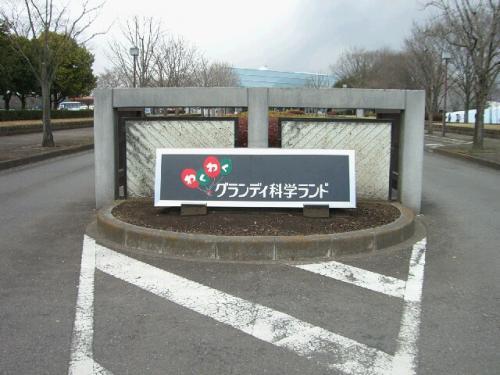 日本秘湯を守る会~栃木県・平家平温泉~