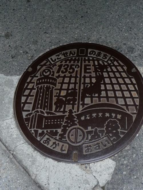 グルメ記◆明石海峡大橋が見えるレストラン 『マルコポーロ』(神戸市垂水区)