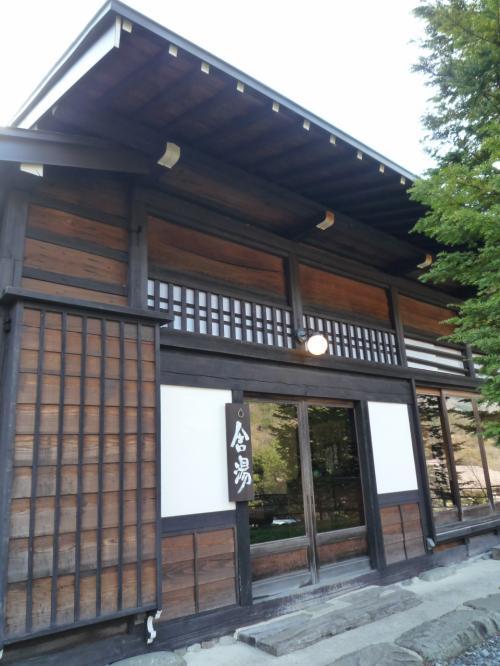 2009'GW/1000円の恩恵を受け・・定額給付金でお宿に泊まったよ(^^♪IN福地温泉