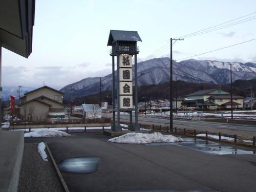 田島で再び・・・