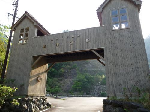 滝紀行◆『笠木不動滝』は原始の滝(三重県大紀町)