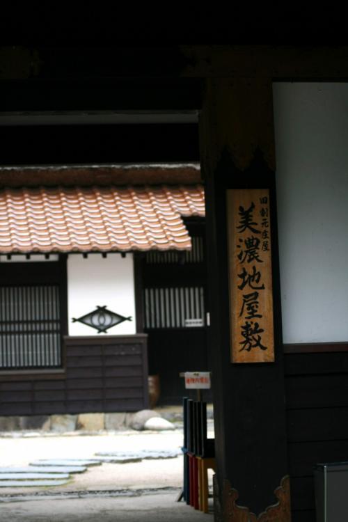 ひとり旅 [533] 匹見峡へ<新緑の表匹見峡を走る>島根県益田市