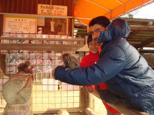 渋川動物公園…うさぎさんにショック