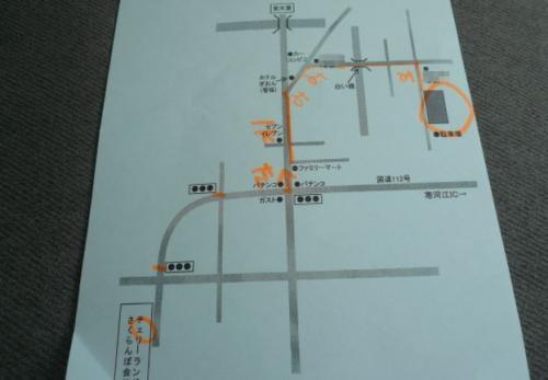 さくらんぼ狩り in 寒河江2009♪