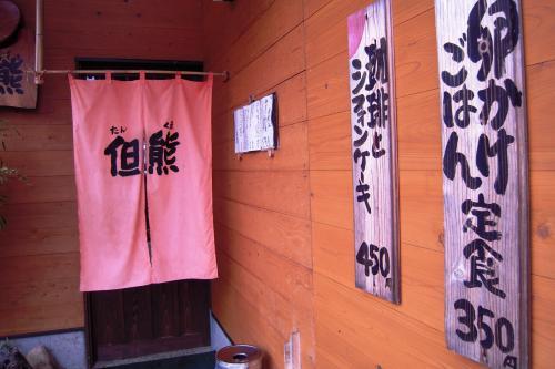 出石そばを食べた後、城崎温泉に立ち寄ったら泊まりでのんびりしたくなっちゃった・・・