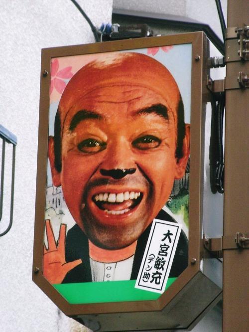 急用で東京へ でも、しっかり遊...