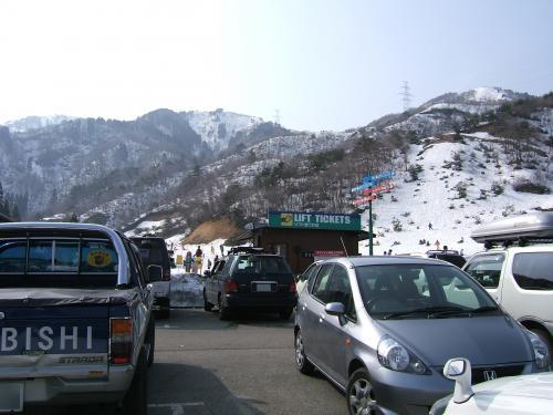 国境(くにざかい)スキー場