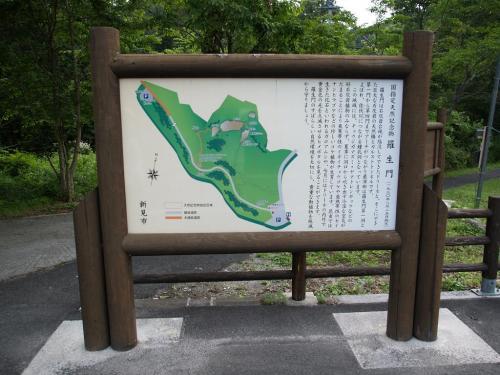 滝と洞窟で涼もう② 羅生門は鍾乳洞のなれの果て 岡山県新見市