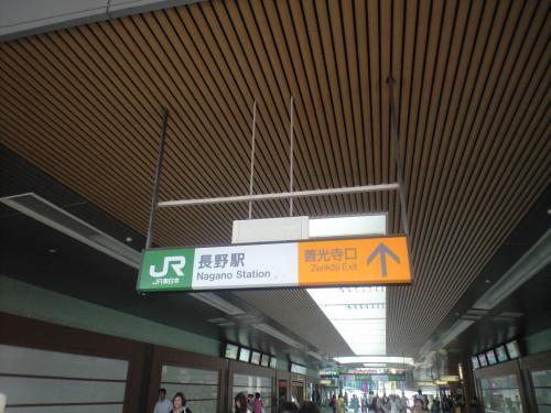 トレイルランニングデビューin 信州木島平