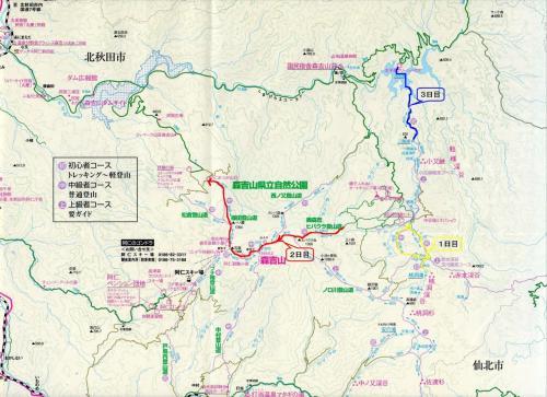森吉山と桃洞滝、小又峡