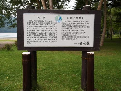 栃木・群馬滝めぐり③ 滝メグラーが行く53 吹割の滝 日本の滝百選 群馬県沼田市