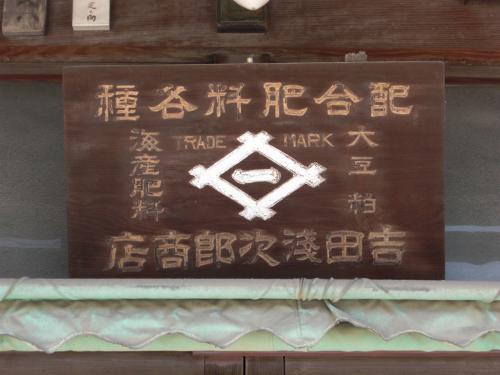 戦前は軍都、戦後は商業都市として栄えし街 上野國高崎