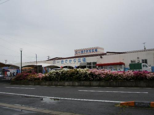 温泉【36】 吉良温泉 大満足のランチでした♪
