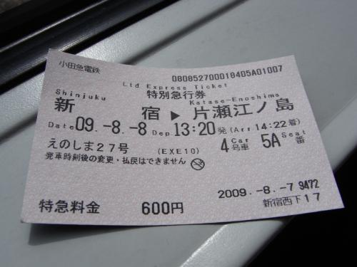 500_16988303