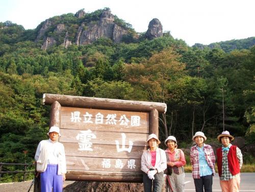 ☆福島県の絶景スポット<新日本百名山・霊前(825m)>☆