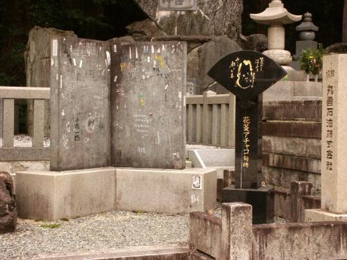 花菱アチャコの画像 p1_22