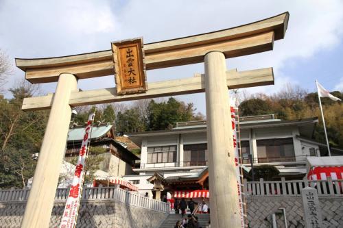 ひとり旅 [673] 元旦初詣のあとに<みよしKINSAIイルミネーション2009>広島県三次市