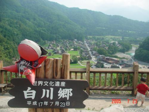 岐阜県 白川郷と飛騨高山