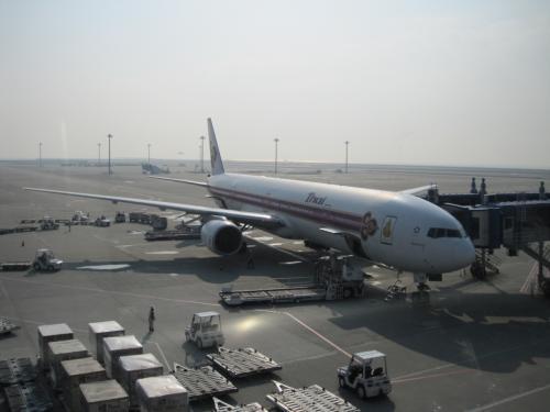 ロイヤル・プノンペン航空 - Royal Phnom Penh AirwaysForgot Password