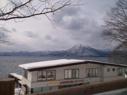 冬の支笏湖ブルー★.::・'゜☆ 《2010 氷濤まつり 》