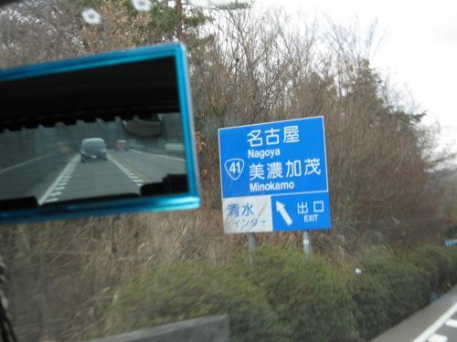 日本酒に溺れる富山