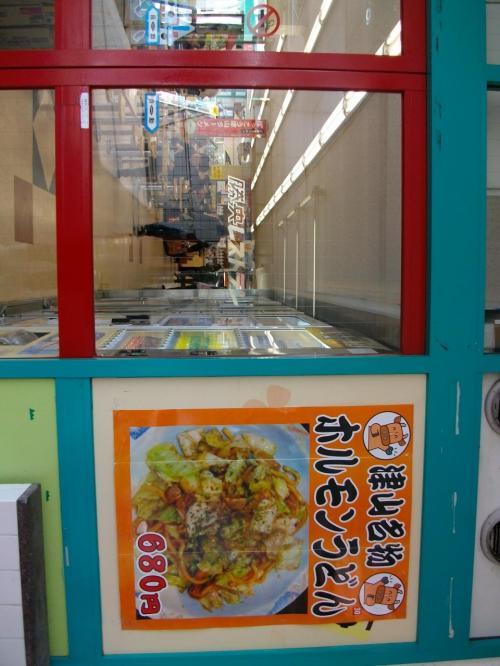 岡山温泉とB級のちょい旅 高レベル湯郷温泉とB級お食事たち編