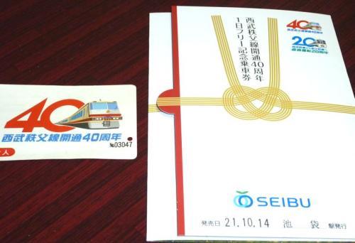 埼玉のB級でマイナーな観光地めぐり1003 「西武秩父線のローカル駅」  ~埼玉~