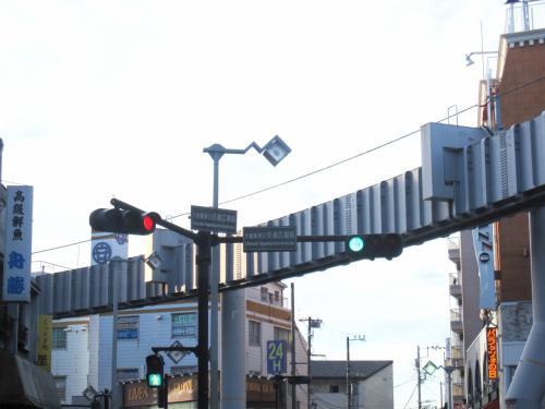 「湘南モノレール」を追って…大船~江ノ島 そして国道134号で葉山まで