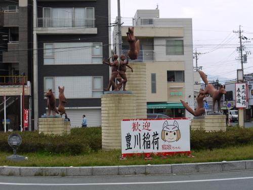 2010年 「とよかわ佐奈川堤のさくら」と「豊川稲荷」