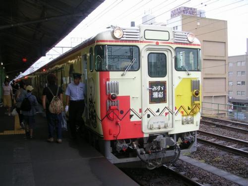 楽しい乗り物に乗ろう! JR西日本「みすゞ潮彩」号  ~山口~
