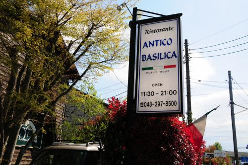 ANTICO BASILICAでランチ