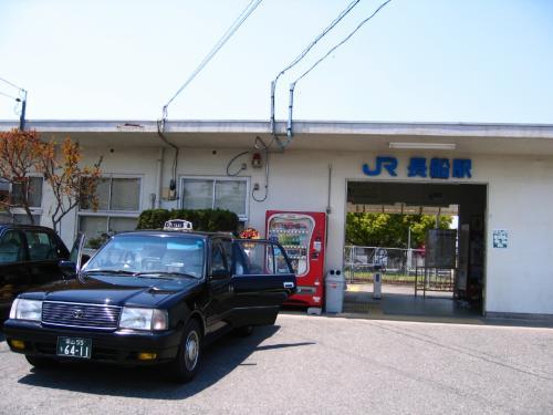備前ふくおか(赤穂線の旅)