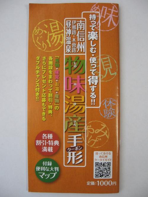 500_19030239