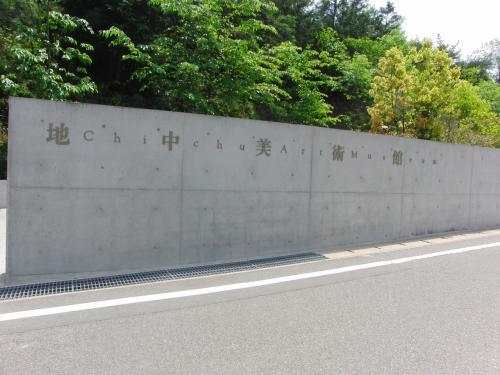... 徳島→淡路島☆一周の旅①☆