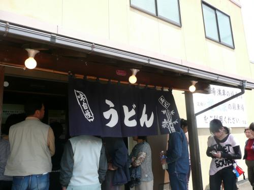 2010.5.3 ゴールデンウィーク強行日帰り 讃岐うどん☆