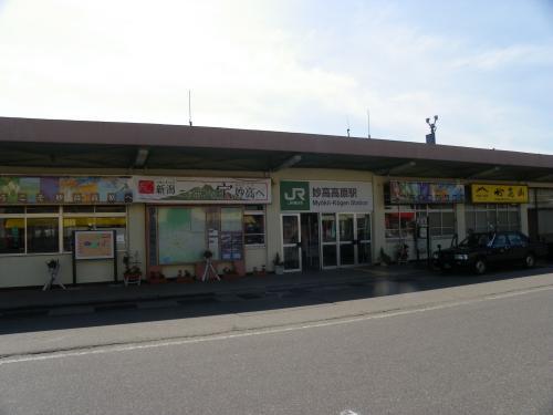 日本の滝百選『苗名滝』の雄姿◆2010GW・信州の滝めぐり【その7】