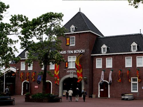 初夏のハウステンボス「ホテル ヨーロッパ泊」旅行記 2-1