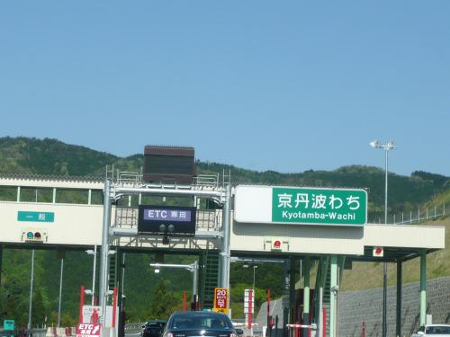 出発~養父市の『不動滝』◆2010年5月・兵庫県北部の滝めぐり【その1】