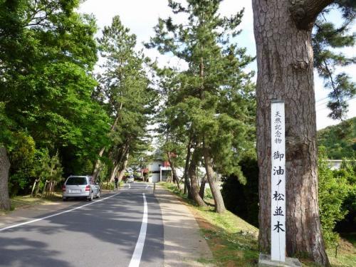 愛知のB級でマイナーな観光地めぐり1005 「日本列島公園」 ~豊川・愛知~
