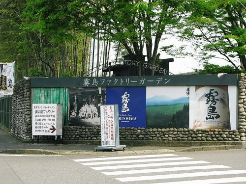 GW!鹿児島&宮崎+ちょっこと広島旅 ⑪ 【 都城観光、そして鹿児島から広島へ 】