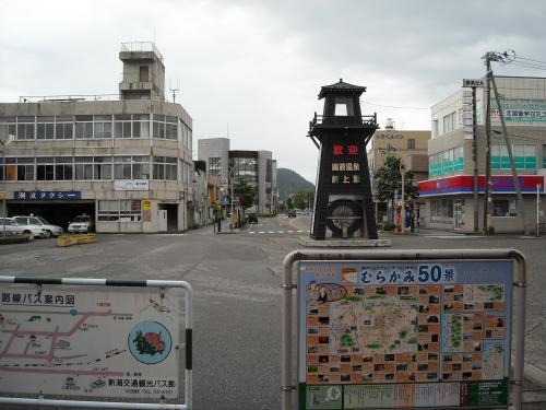 奥の細道ホッピング:新潟県村上市・戊辰戦争がのこる城下町