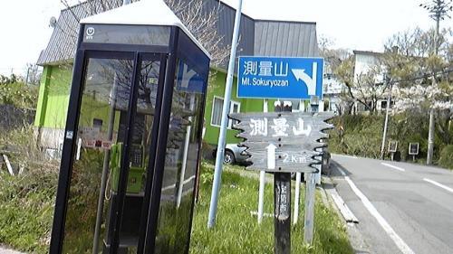 北海道 毛蟹 満腹の旅2010 目指せ測量山