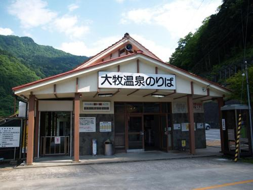 富山・新潟・長野・群馬 滝めぐり、湯めぐり、花めぐり② 船でしか行くことができない宿・大牧温泉観光旅館の秘密
