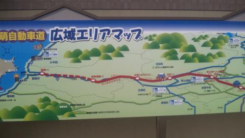 北海道旅行 3日目 旭山動物園 留萌市 増毛町