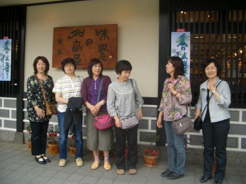 笹団子の会