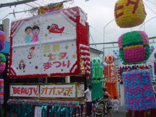 青森県 三沢七夕祭り、三沢航空科学館