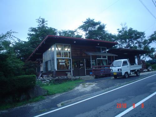 保古の湖キャンプ(岐阜県恵那市)