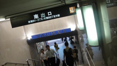 東京の黒湯温泉と電気街の旅 蒲田~秋葉原 ホテル末広