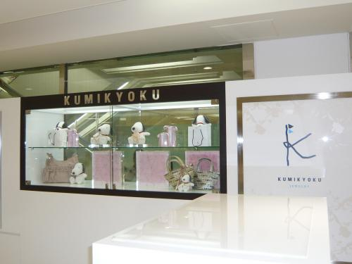 『組曲×SNOOPY』のコラボ@京阪百貨店守口店
