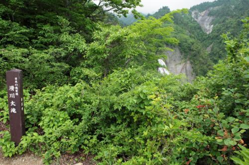 『日本の滝百選』 滑川大滝 ~吾妻連峰の秘瀑にして美瀑~ /山形県米沢市